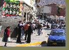 http://daveanddoreen.com/Peru/dscn3134.JPG